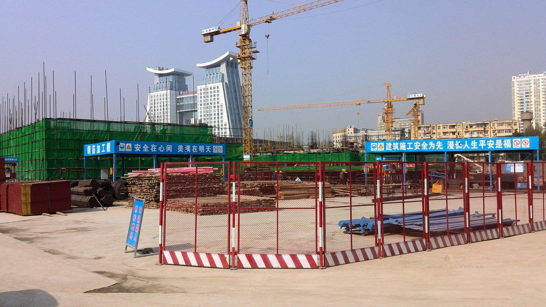 建筑工程项目移动安全管理云平台