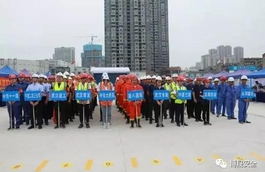 博晟安全应邀参加武汉市建设工程