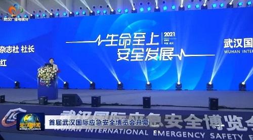 武汉这个博览会让人大开眼界!VR沉