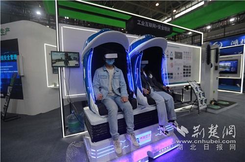 首届武汉国际应急安全博览会开幕