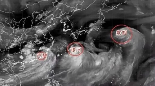 """继台风""""烟花""""后,""""卢碧""""又来了"""